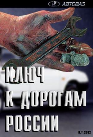 http://files.germany.ru/wwwthreads/files/1-1313477-92.jpg