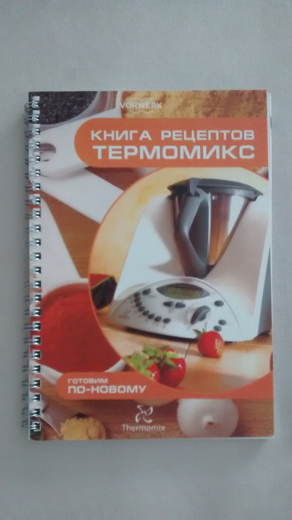 Рецепты из термомикс