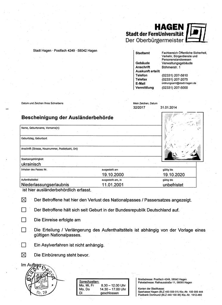 Форма Сопроводительного Документа На Транспортировку Древесины Образец - фото 9