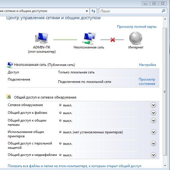 Как подключить на ноутбуке wi fi