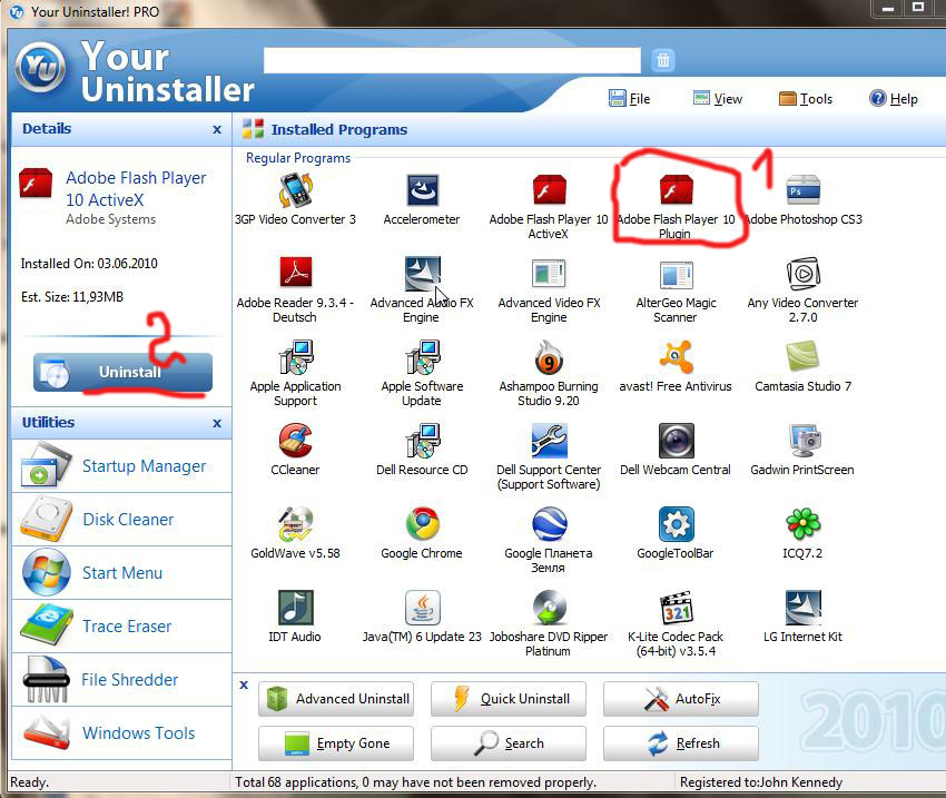 free  software flash player