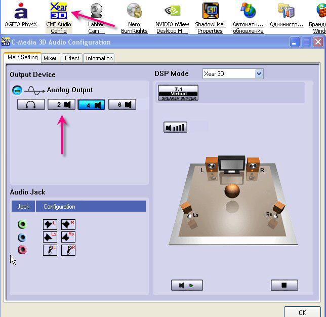 Программа установки и сами драйверы по сути являются переделанными и адаптированными для dns фирменными