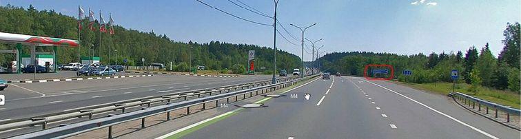 Проезд на Домодедовское