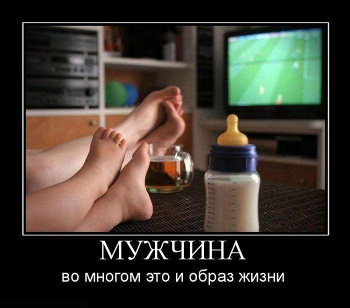 Netz ru безплано порно видео мололетки