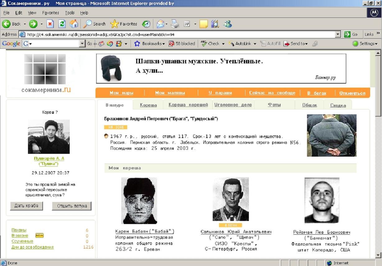 скачать решебник по русскому 5 класс исаева 2012-2013