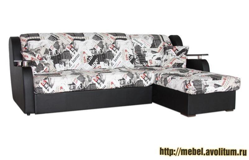 Шатура мебель - Набережные Челны Распродажа