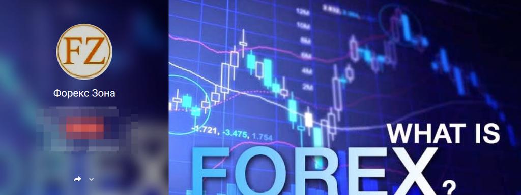 ☆ ФОРЕКС ЗОНА & СЫРЬЁ ☆ / валюта >> forex >> нефть >> металлы >> золото >>> 269-28095021-f