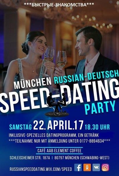 Speed dating münchen samstag