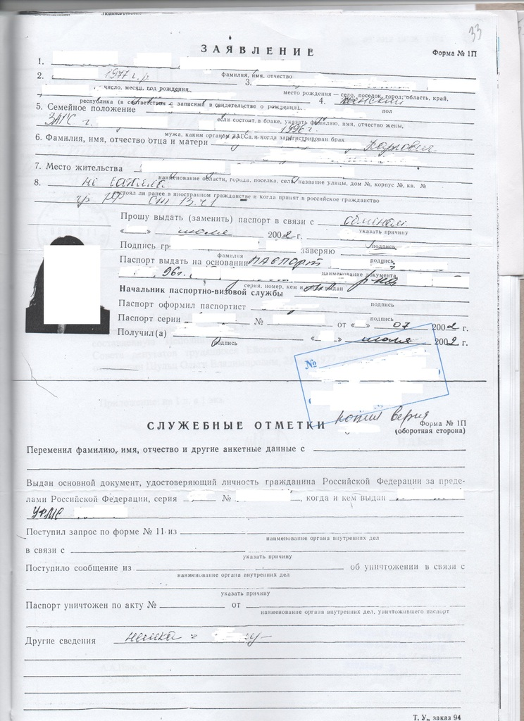 обязательство о снятии с регистрационного учета образец