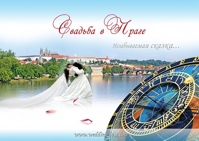 Реклама свадебного фотографа слоганы видим