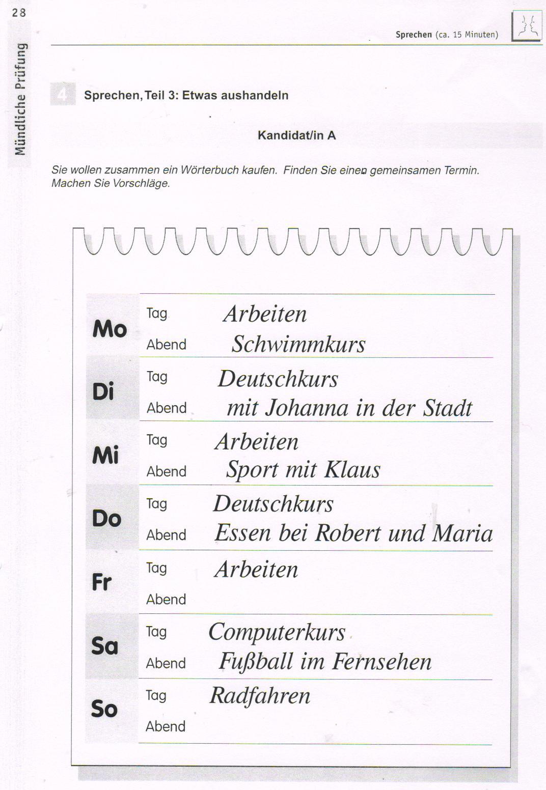 Домашние которые ненадо качать задания по немецкому языку за 7 класс