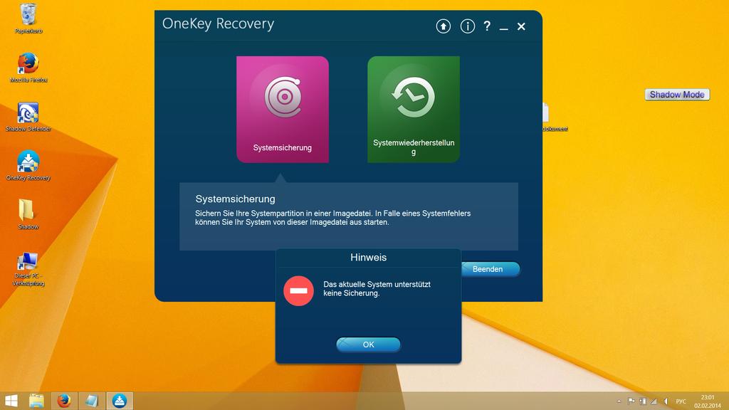 Onekey recovery скачать