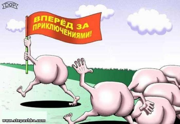 http://files.germany.ru/wwwthreads/files/2-16305730-20091108-174832-949.jpg