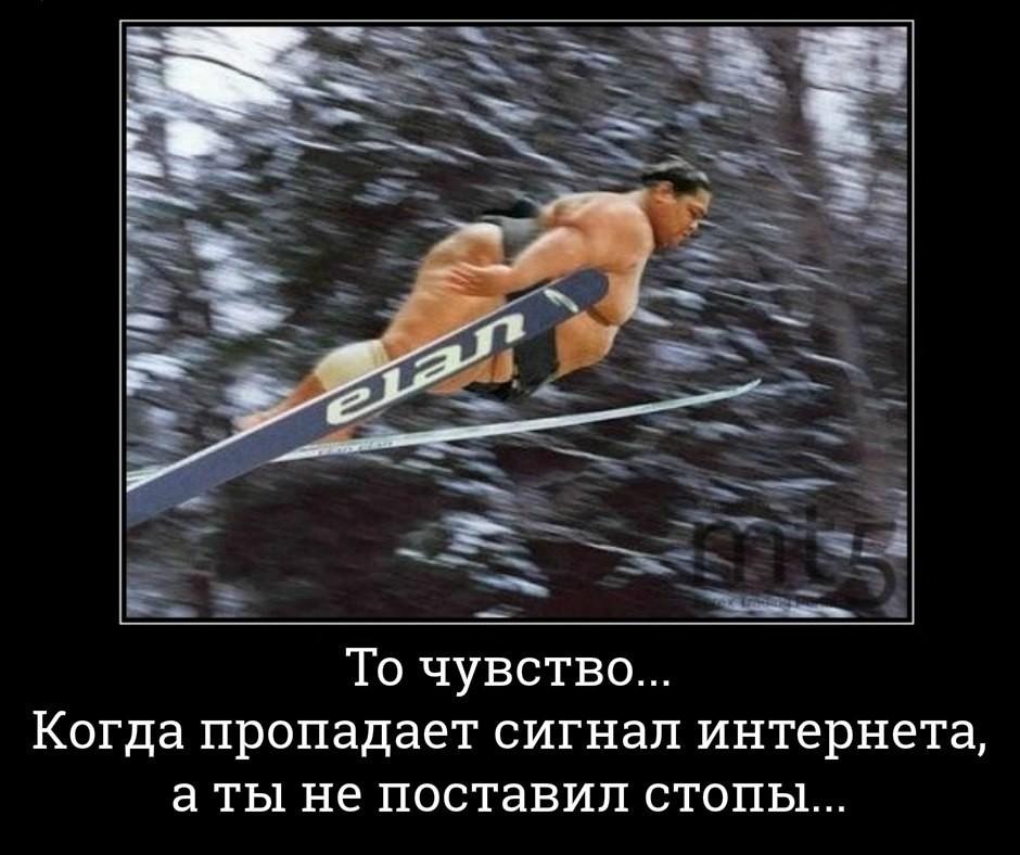 песни: Весёлый бросай курить вставай на лыжи эту игрушку сне