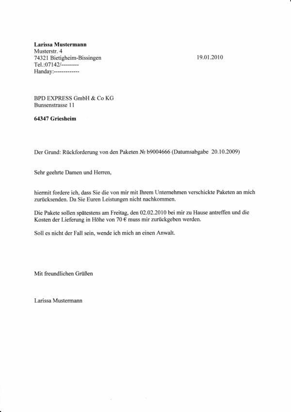 Образец заявления на гражданство рф 2020 по программе переселения
