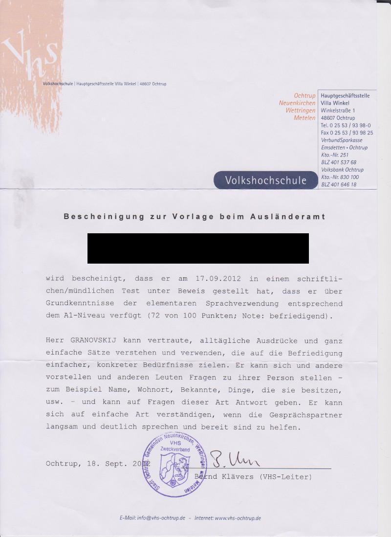 Получение сертификата a1 сертификация ввозимого самолета