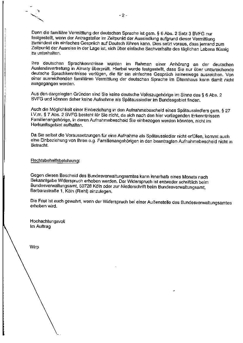 новый § 27.3 BVFG - возобновление процеса и пересмотр дела ...